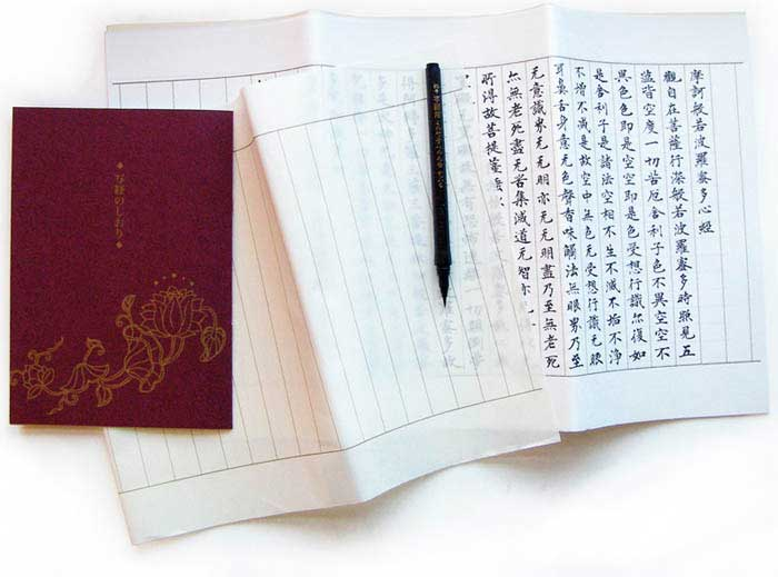 Heart Sutra writing set